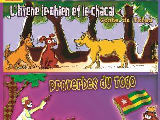 L'hyène, le chien et le chacal