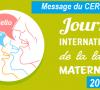 JI langue maternelle 2018 : le message du CERDOTOLA aux parents