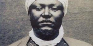 Le Roi Njoya : Créateur de Civilisation